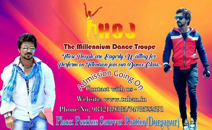 Khoj: The Millennium Dance Troop